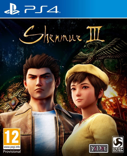 Shenmue 3 Day One Edition (PS4)